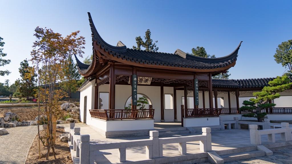 Pavillons aux scènes myriades, jardin chinois, Jardin Huntingdon
