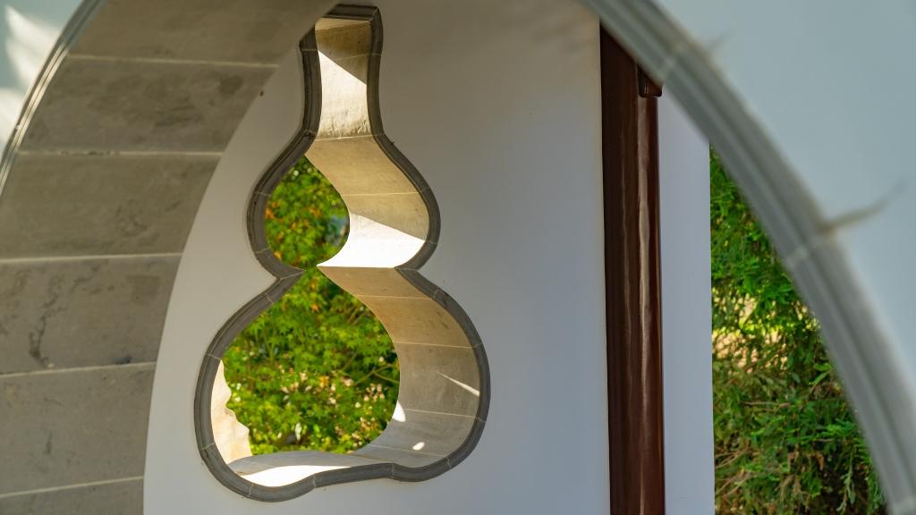 Fenêtre en forme de gourde, jardin chinois, Jardin Huntingdon